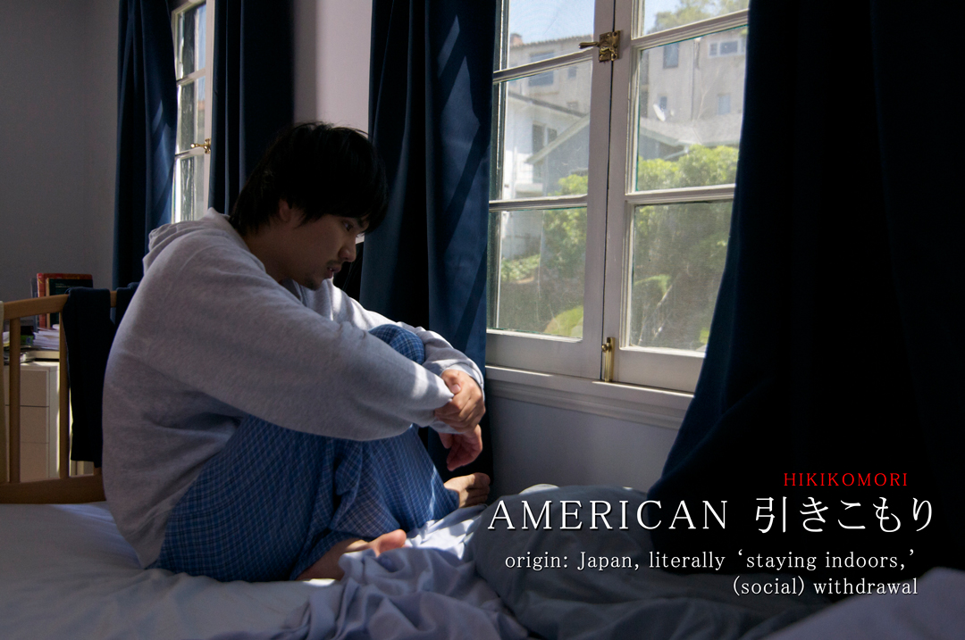 American Hikikomori is now available on Vimeo on Demand!